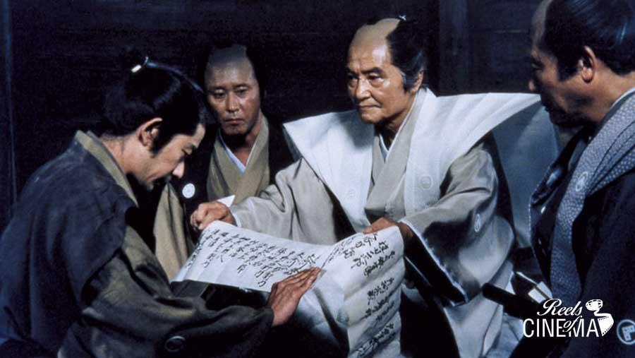 Ken Ogata en The Hidden Blade: La espada oculta