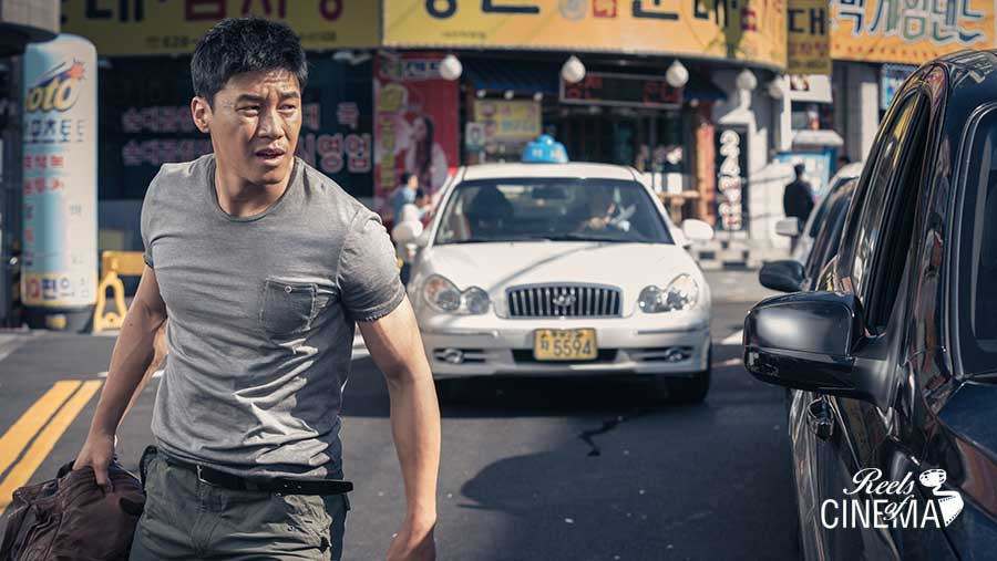 Kim Mu-yeol en The Gangster, the Cop, the Devil