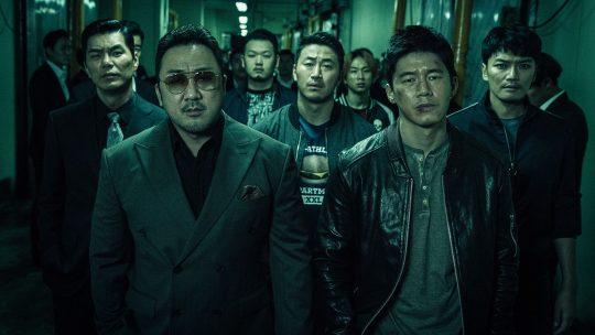 The Gangster, the Cop, the Devil imagen destacada